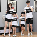 Family Matching Outfits Summer Father and Son T Shirt Clothes 2017 Mother Daughter Black and White Casual Sports Clothes Set