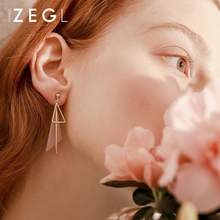 ZEGL Metal Earrings Geometric Womens Simple Individual earrings