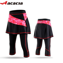 Акация, Женская велосипедная юбка, брюки, костюмы для женщин, велосипедный велосипед, трико, костюмы, 4 цвета, 03989
