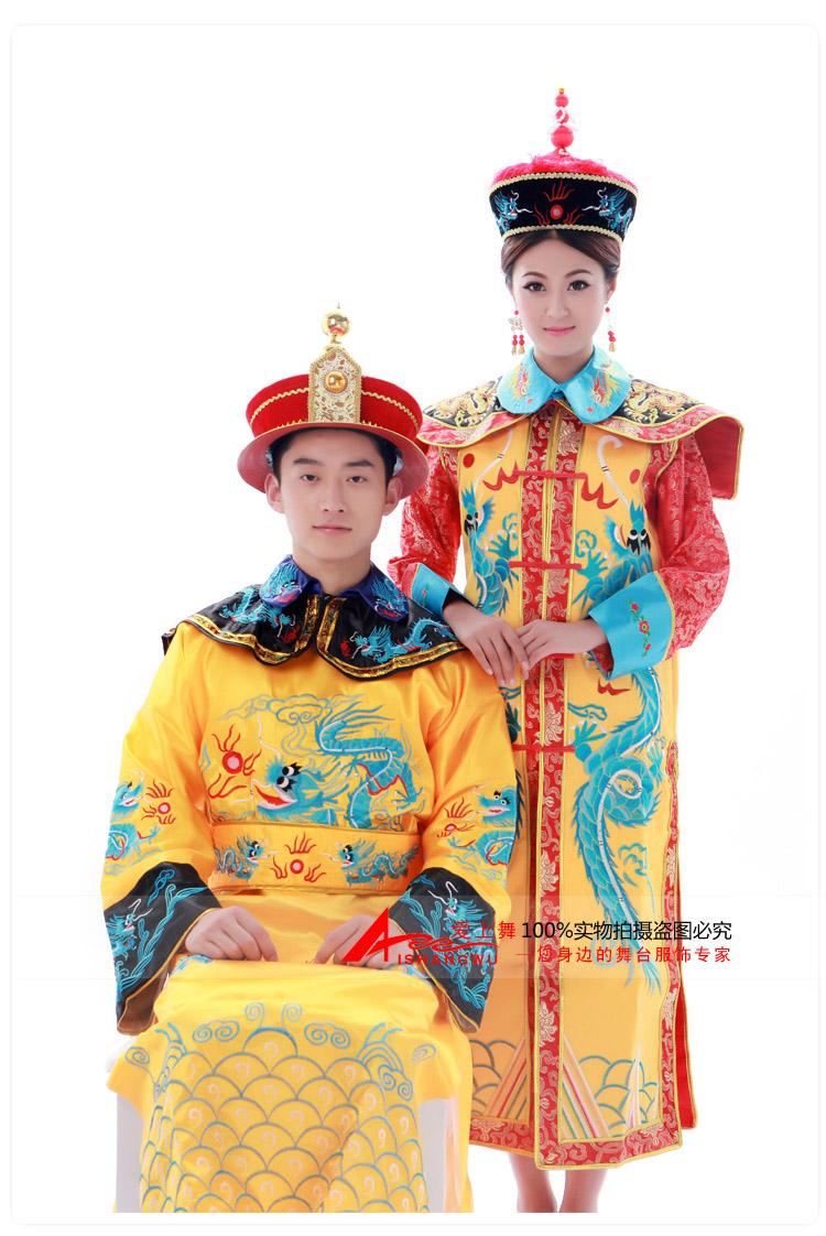 Special Man Queens Traditionel 2