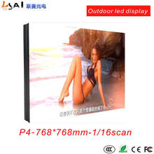 rgb P4 smd Outdoo LED Display Display cabinet 768*768mm 1/8 scan LED display products стоимость