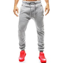 INCERUN Mens Slim Fit Sweatpants Casual Tracksuit Bottoms Plain Men Fitness Workout Pants Track Long Joggers Sporting Trousers