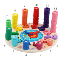 Preschool Baby Montessori Toys Early Education Teaching Aids Math Toys Digital Clock Wooden Toy Count Geometric Shape Matching montessori wooden puzzle children counts kindergartens mathematics teaching aids baby early education math toys digital stick