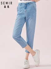 SEMIR Women Slim Fit High Cropped Jeans with Destruction Tapered-leg Jeans in Cotton Blend Ankle-length Jeans Crop Pants Fashion men tapered leg plain jeans