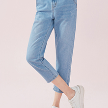 SEMIR Women Slim Fit High Cropped Jeans with Destruction Tap
