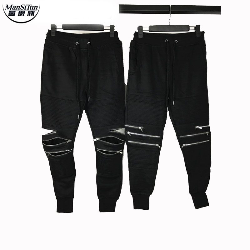 Man Si Tun Hip Hop Mens faux Leather Pants Zipper Design Sweatpants Man Skinny Motorcycle Chain