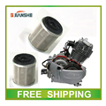 JIANSHE 250cc 400CC ATV  JS400 JS250 engine oil filter cleaner accessories free shipping
