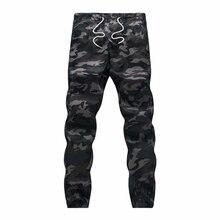 M-5X 2017 Mens Boutique Autumn Pencil Harem Pants Men Camouflage Military Pants Loose Comfortable Cargo Trousers Camo Joggers