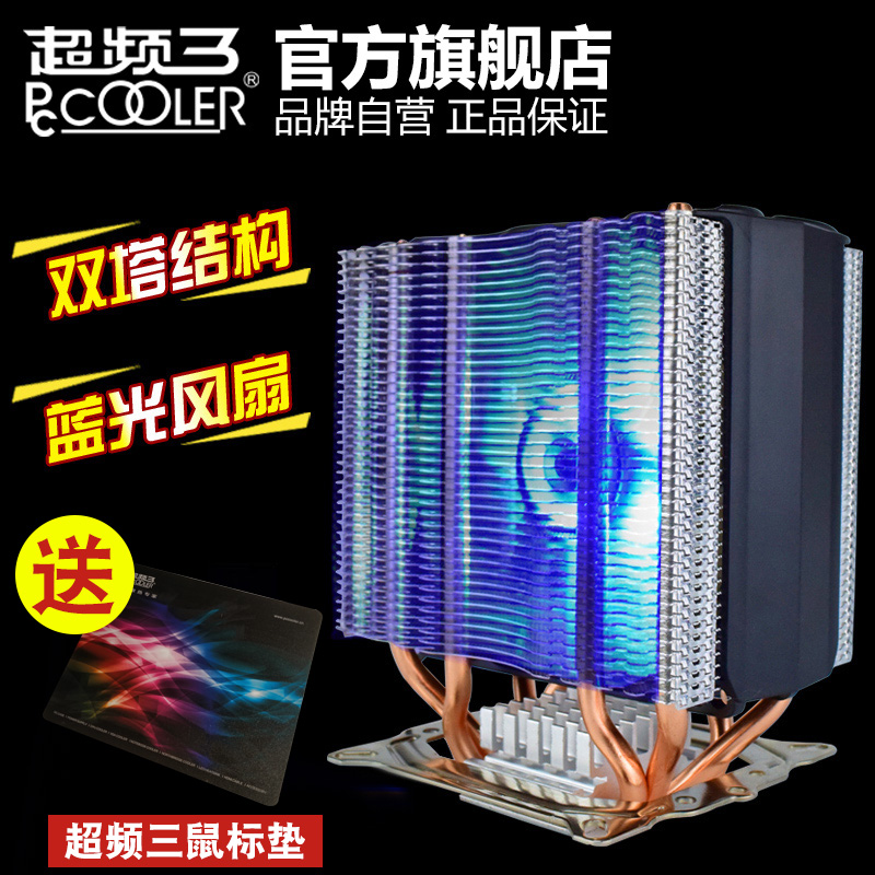 Tower CPU Cooler 775 / 115X / 2011CPU Fan PWM Blue Fan 4 Heat Pipe huanghai luxury cpu radiator 775 115x cpu fan 4 heat pipe intelligent led fan
