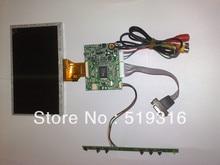 At070tn92 At070tn93 7″LCD reversing taoban belt 7 lcd digital screen dual vga av
