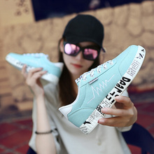 Allwesome Fashion Women Vulcanized Shoes Sneakers Ladies Lace-up Casual Breathable Walking Canvas Graffiti Flat Shoe