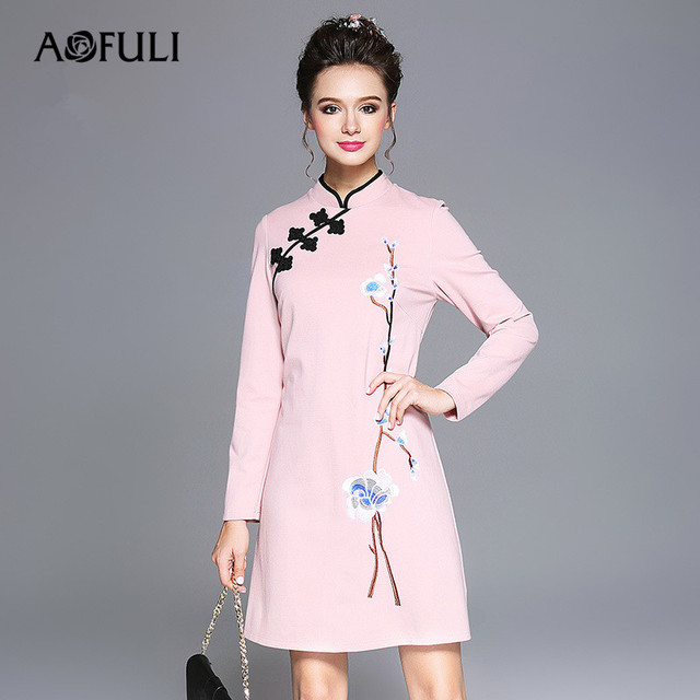 Aofuli L 5xl Plus Size Dress Autumn Winter 2017 Women Long Sleeve