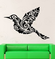 Wall Sticker Vinyl Decal Beautiful Bird Pattern Great Living Room Decor