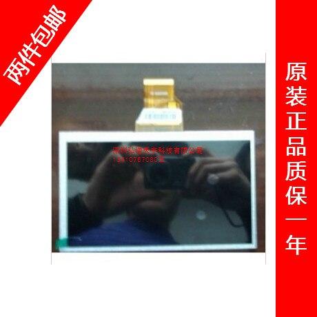 P76TI 20000938-00 AT070TN90 3mm Taipower gemei G3 screen 7 inch LCD screen