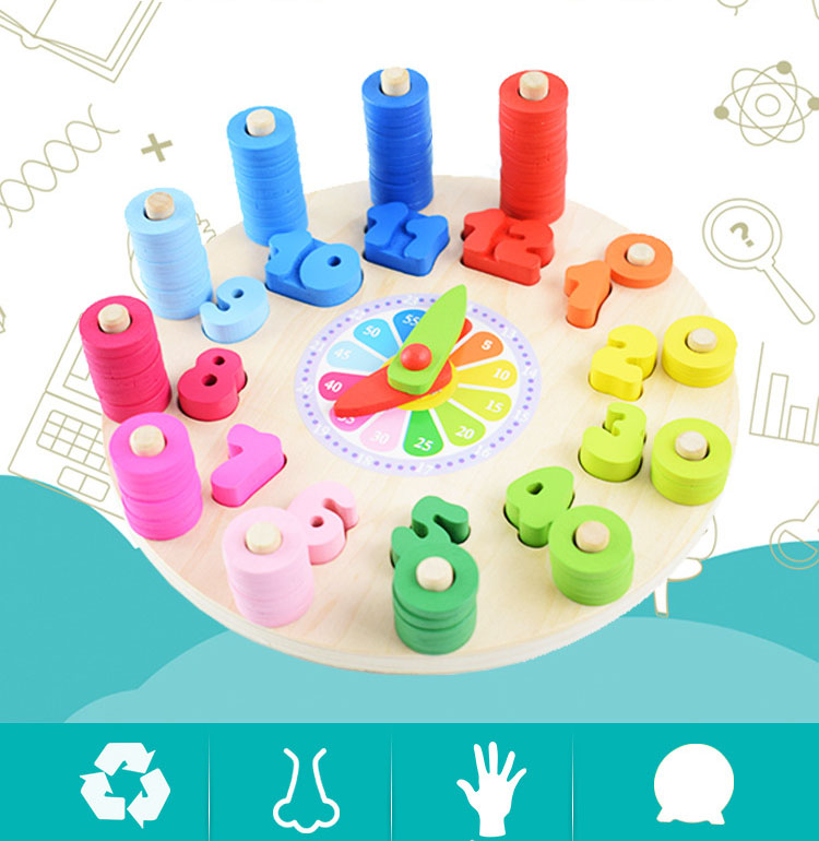 math toy  (2)