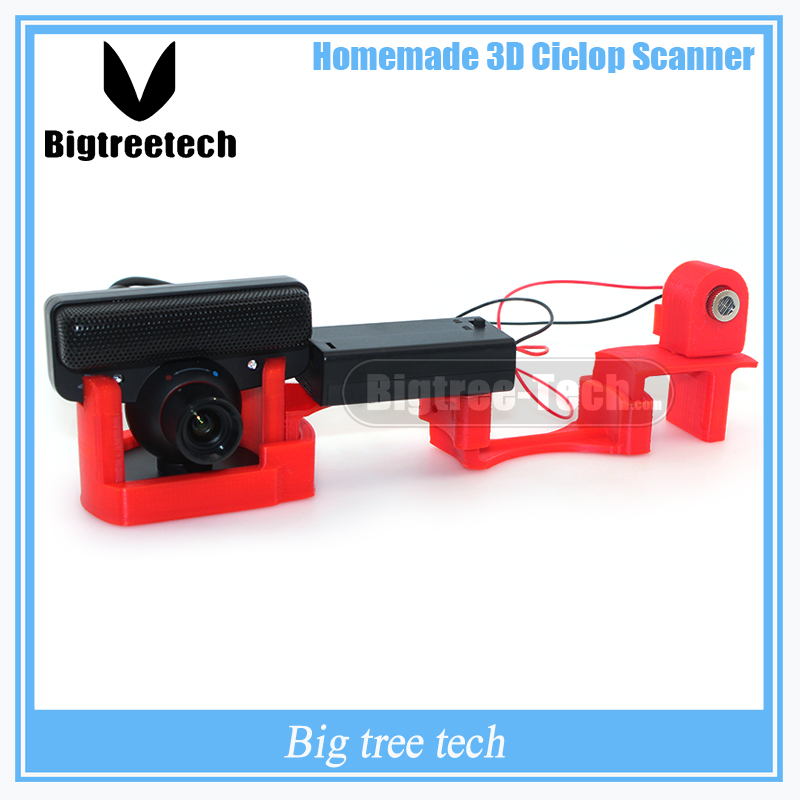 DIY 3D Scanner 3D three-dimensional scanner simple cheap laser scan easy to use DIY 3D scanner main