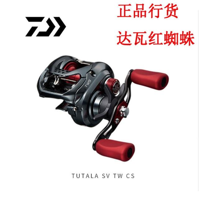 c509ab039db 2018 NEW MODEL DAIWA TATULA SV TW Low Profile Fishing reel 7+1BB TWS SV  CONCEPT BAIT CASTING REEL