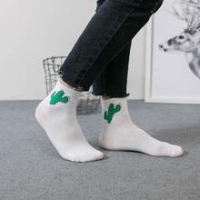 Bawełniane damskie skarpetki Japan style