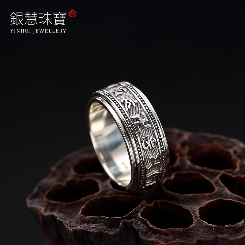 S925 Pure Silver Personality Thai Silver Swastika Word Lovers Hot Style Restoring Ancient Ways Ring Wholesale Rotation s925 pure silver personality female models new beeswax