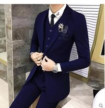 Three sets of small suit men's suit in the spring trend of self-cultivation long hair stylist casual suit best man dress