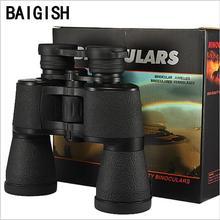 Powerful professional Binoculars baigish 20X50 military Russia telescope LLL night vision telescopio hd high power zoom hunting