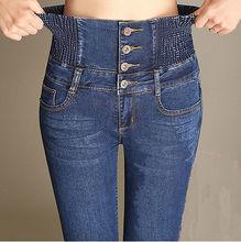New 2017 Women Denim Skinny Ripped Pants High Waist Stretch Jeans Full Length Slim Pencil Trousers