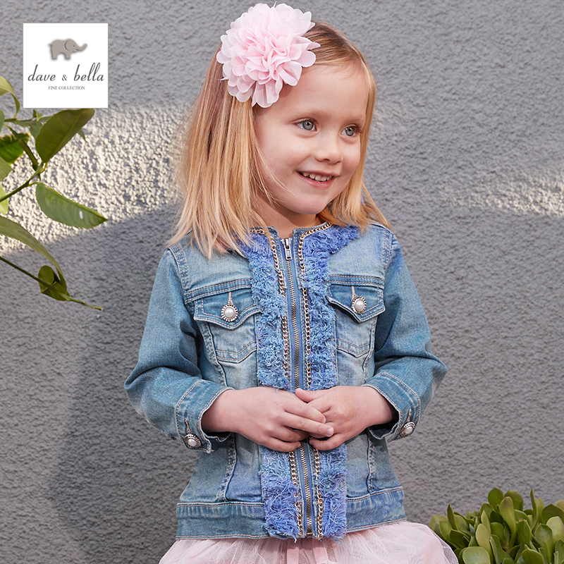 2016 autumn new in girls clothing baby bordered metal zipper o neck denim outerwear jacket