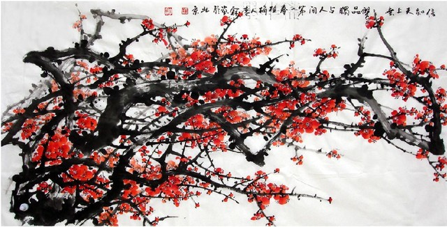 3d100ad77 oriental asian original ink brush painting Chinese plum painting hand  painted watercolor paintings famous artists on rice paper