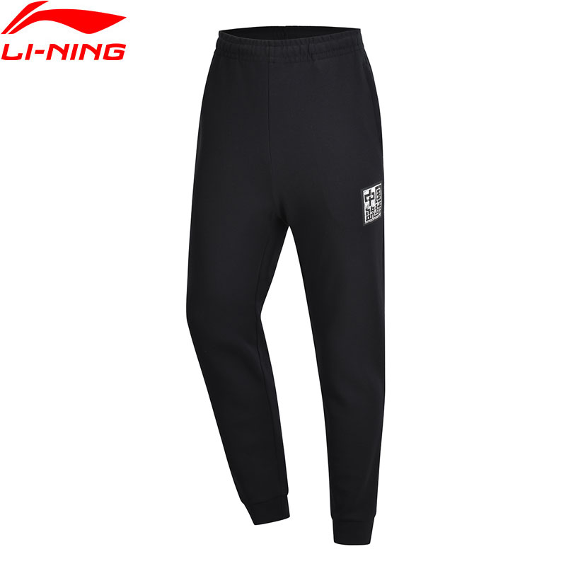 Li-Ning Men Basketball Sweat Pants 63% Cotton 37% Polyester Regular Fit Ribbed Cuff Li Ning LiNing Sports Pants AKLP031 MKY454