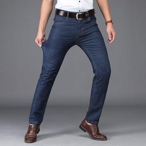 Image 3 - ICPANS גברים של ג ינס מכנסיים גברים ג ינס אביב קיץ עסקי ג ינס גברים ישר מקרית כותנה Mens ג ינס מכנסיים בתוספת גודל 40 42