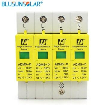 10 pieces lot High Quality Lightning Surge Protectors 4P 10KA 220V 385V Low-Voltage Surge Protection Device