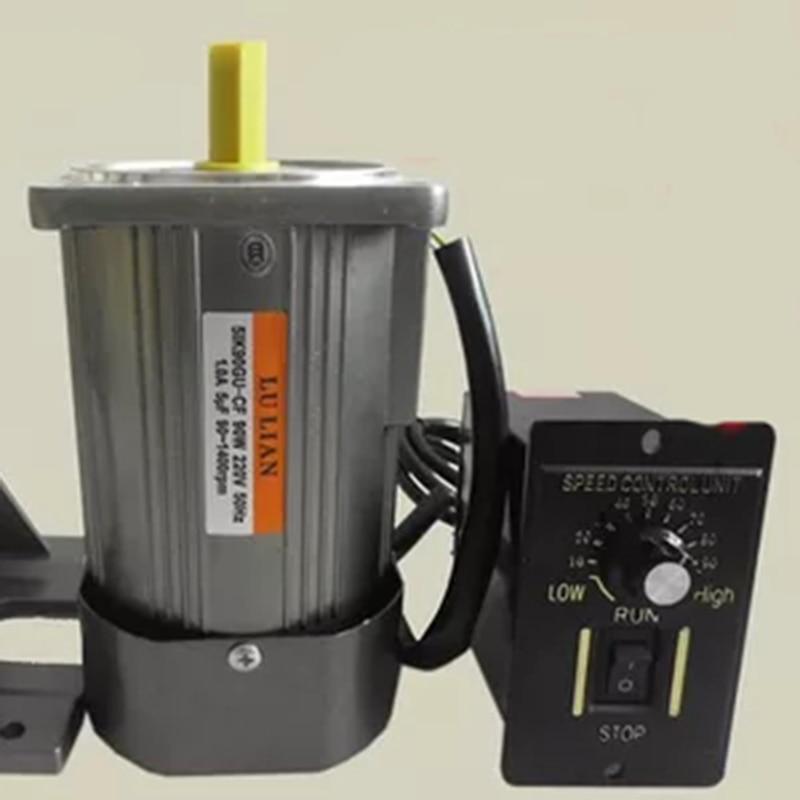 90W 120W 140W 180W high speed motor AC220V 0 1400RPM high speed speed control motor can