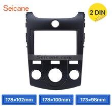 Seicane 2 Din radioodtwarzacz samochodowy Stereo pokrywka do 2009 KIA FORTE Manual AC połączenie Audio rama wykończenia Panel instalacji