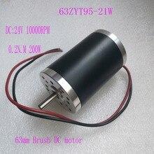 63 мм щетка постоянного магнита двигатель постоянного тока 24 В 200 Вт 10000 об/мин 0.2N.m PMDC Мотор 63ZYT95