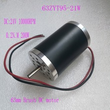 63mm Permanent Magnet Brush DC Motor 24V 200W 10000RPM 0.2N.m PMDC Motor 63ZYT95