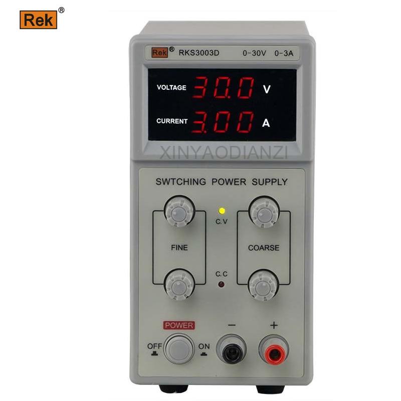 REK   RKS3003D 30V3A adjustable voltage regulator switching power supply Mini DC regulated power supply sw3010d mini digital dc regulator adjustable power supplier 30v 10a 110v 220v voltage switching power supply