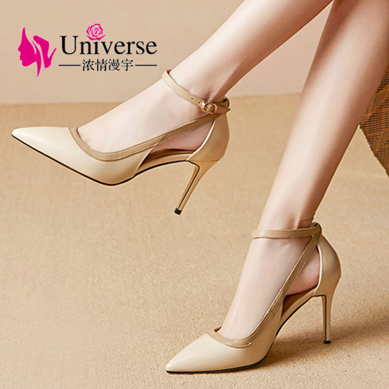 Ankle Strap Slingbacks Genuine Leather Pumps Women Shoes With Straps Universe Pointed Toe Party 9cm Women High Heels 2019 J059Ankle Strap Slingbacks Genuine Leather Pumps Women Shoes With Straps Universe Pointed Toe Party 9cm Women High Heels 2019 J059