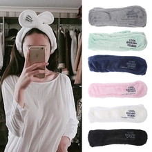 Girls Hair Band Wash Face Bath Spa Makeup Wrap Rabbit Ears H