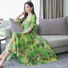 Summer Fashion Women Slim Printed Short Sleeve A-word Elegant Temperament Chiffon Dress