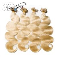 NEW STAR 4 Pieces Body Wave 613 Blonde Color Brazilian Remy Weave Double Weft Human Hair Extension Thick Bundles Salon Supplies