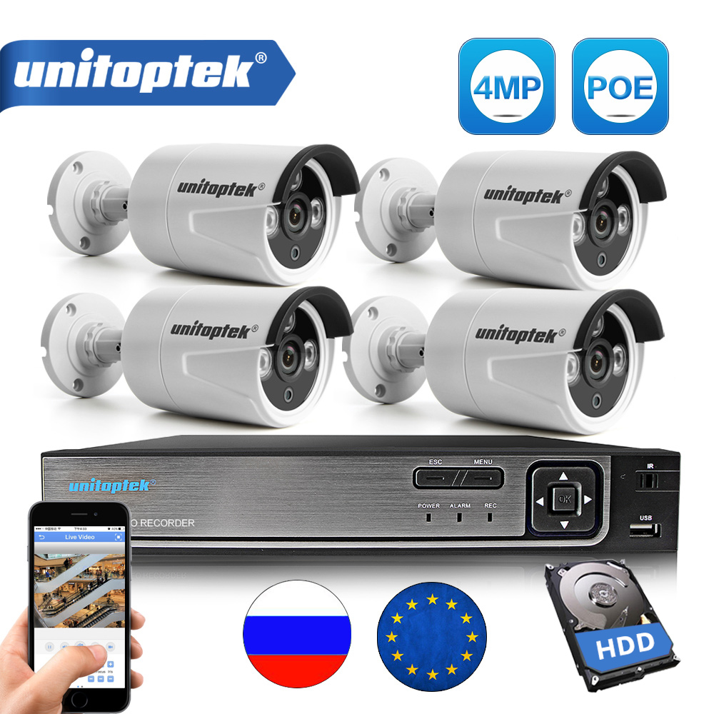 4CH CCTV SYSTEM 48V POE NVR Kit Latest Chip HI3516D PS5510 4 0MP POE IP Camera