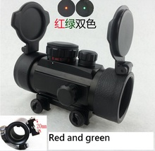 Outdoor hunting sight vertically and horizontally adjustable built-in red and green dot sight infrared homing birds mirror