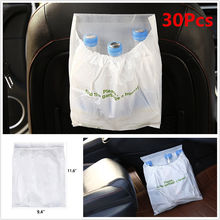 30 Pcs/lot Car Garbage Bag Disposable Trash Seat Back Hanging Holder Rubbish Pocket