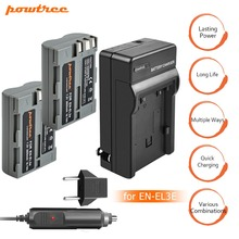 2Packs 7.2V 2600mAh ENEL3e EN-EL3e  EN EL3e battery+Car charger For Nikon D30 D50 D70 D70S D90 D80 D100 D200 D300 D300S D700 L15 high quality flash transmitter yongnuo yn 622n tx for nikon d70 d70s d80 d90 d200 d300 d300s 600 d700 d800 d3000 d5000 d7000