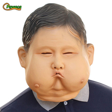 Halloween Horror Mask Wig Novelty Fat Man Head Monster Latex Human Face Scary for Costume Party supplies