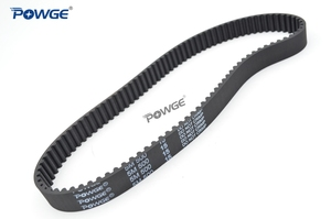 Image 3 - POWGE Arc HTD 5M Timing belt C=490/495/500/505 width 15/20/25mm Teeth 98 99 100 101 HTD5M synchronous Belt 490 5M 495 5M 500 5M