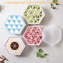 Yooap kitchen utensils hexagonal homemade ice mold tray cream box home simple practical