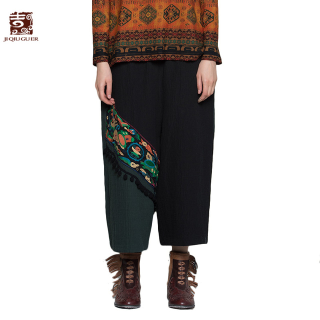3d47eac861e Jiqiuguer Women black and Green Trousers Embroidery Pockets Patchwork  Spliced Ankle-Length Pants Loose Wide Leg Pants G173K007