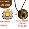 1PCS Cree XLamp CXA MT G2 MTG2 18W 18V 1A Warm White 3000k 20mm Copper Plate