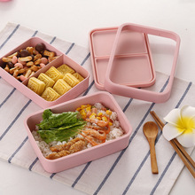 Portable Double Layer Bamboo Fiber Lunch Box Microwave Natural Healthy Dinnerware Food Storage Container Bento Baby Gift